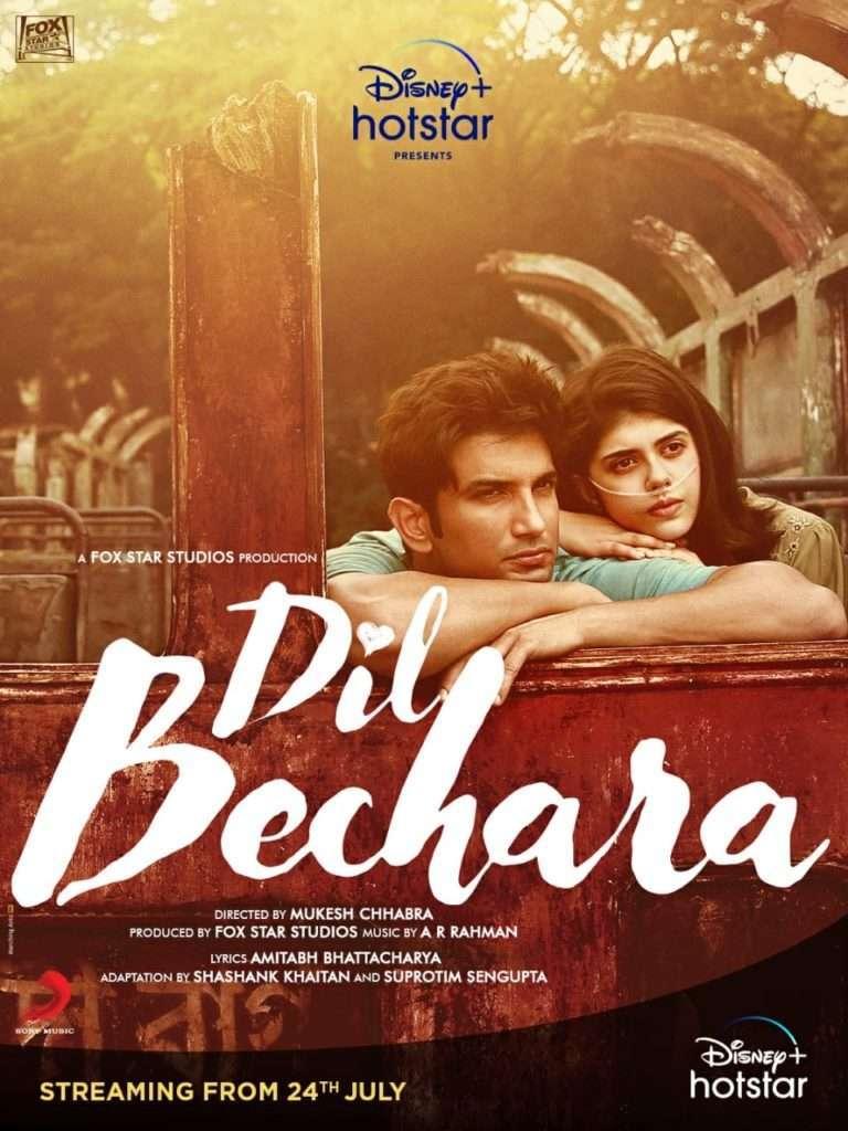 OTT 2 Films on OTT FDFS Dil Bechara 5