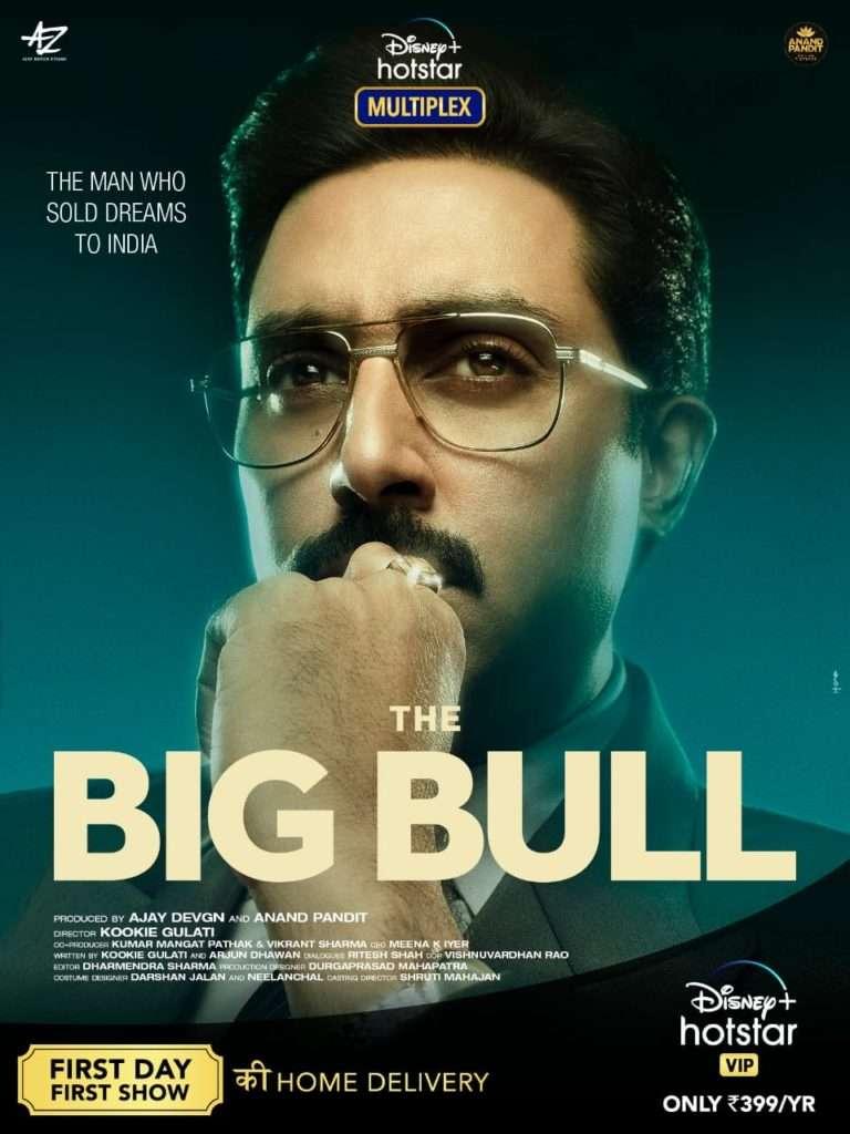 OTT 2 Films on OTT FDFS The Big Bull 4