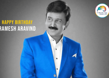 Ramesh Aravind Birthday Sept 10